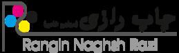 چاپ رازی Logo